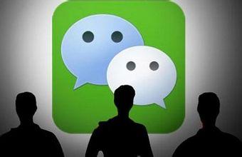 腾讯称微信不会读取存储聊天记录